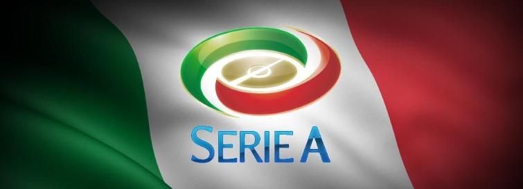 Серия А