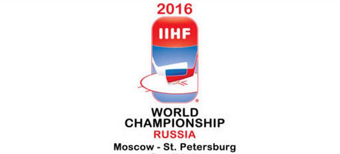 ставки на чемпионат Мира по хоккею 2016 в России
