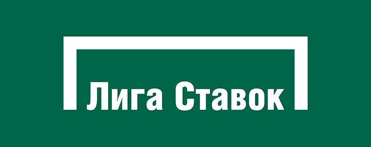 ставок регистрация видео лига