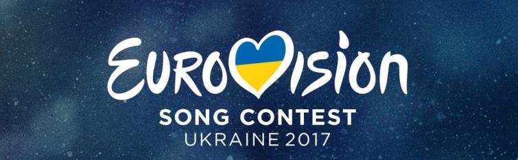 логотип Евровидения 2017