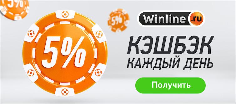 кэшбек 5%