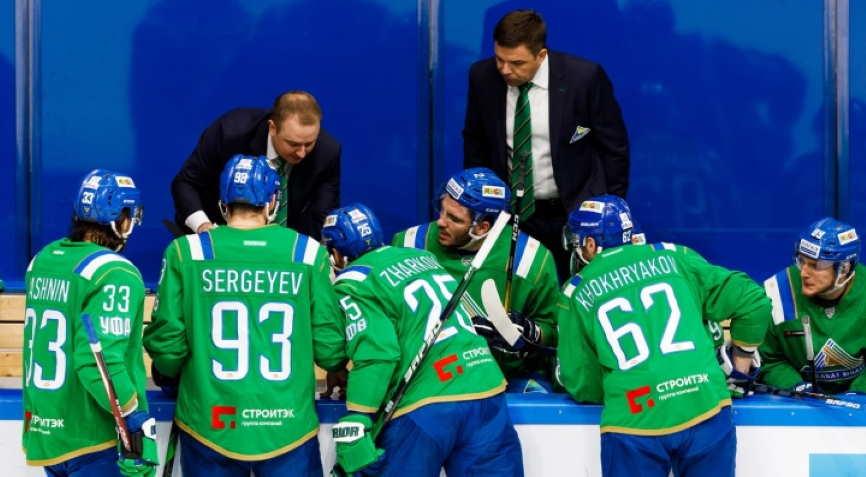 прогноз на матч Салават Юлаев