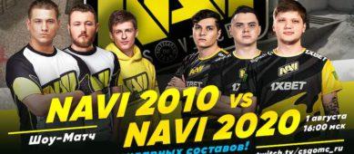 Шоу-матч двух поколений по Counter-Strike от 1xBet: кто победит?