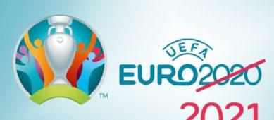 Обостренная обстановка с COVID-19: Где пройдет Евро-2021?