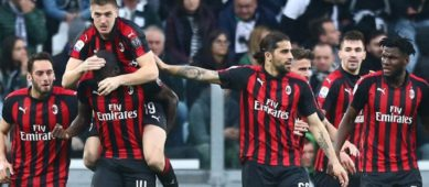 Букмекеры пересмотрели шансы «Милана» на победу в Серии А