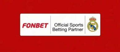 Новый спонсор мадридского «Реала» – БК Фонбет