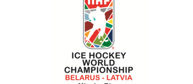 Перенос ЧМ по хоккею 2021 года: Где пройдет турнир мирового класса?