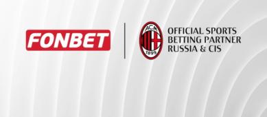 Новый официальный партнер итальянского «Милана» в СНГ – букмекерская контора Фонбет