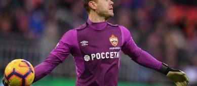 ЦСКА экстренно потребовалась замена Акинфееву!