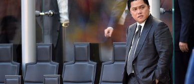 """Китайская компания хочет продать """"Интер""""?.."""