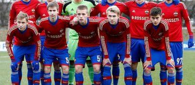 В молодёжном первенстве ЦСКА вырвался на первое место