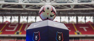 Матчи 29-го тура Российской Премьер-Лиги будут посвящены празднованию Дня Победы